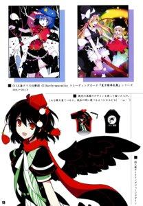 Rating: Safe Score: 23 Tags: flandre_scarlet ideolo kirisame_marisa miyako_yoshika neko_worki shameimaru_aya touhou wings witch User: WtfCakes