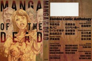 Rating: Explicit Score: 2 Tags: guro samura_hiroaki User: zhiqiangj217