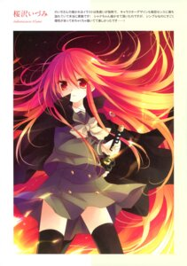 Rating: Safe Score: 21 Tags: sakurazawa_izumi seifuku shakugan_no_shana shana sword thighhighs User: fireattack