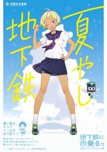 Rating: Safe Score: 10 Tags: bike_shorts chibi chikatetsu_ni_noru kamogawa matsuga_saki miyako-kun seifuku skirt_lift User: saemonnokami