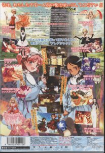 Rating: Explicit Score: 3 Tags: animal_ears aria_vancleef ass ass_grab bikini breasts censored cleavage constantine disc_cover dress elf fianna_mellowa kaya_xavier leotard lingerie littlewitch loli lolita_fashion maid mariella_grandback megane merret naked nipples nopan olga_klose olivia oyari_ashito pantyhose penis pointy_ears screening sepha sex sheets shoujo_mahou_gaku_little_witch_romanesque skirt_lift swimsuits tail thighhighs tillet wings User: admin2