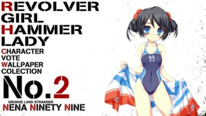 Rating: Safe Score: 26 Tags: kai_(company) revolver_girl_hammer_lady shimesaba_kohada swimsuits wallpaper User: blooregardo