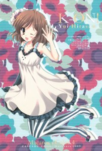 Rating: Safe Score: 22 Tags: cascade dress hasekura_chiaki hirasawa_yui k-on! pantyhose paper_texture User: syaoran-kun