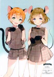 Rating: Questionable Score: 17 Tags: ancotaku animal_ears dress hoshizora_rin koizumi_hanayo love_live! sentiment_color tail User: Radioactive