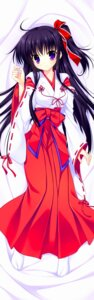Rating: Safe Score: 71 Tags: dakimakura digital_version miko mitha nanawind yuyukana yuyuzuki_ako User: blooregardo