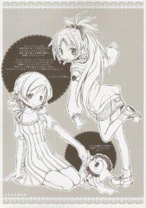 Rating: Safe Score: 4 Tags: aoki_ume apricot+ charlotte_(puella_magi_madoka_magica) monochrome puella_magi_madoka_magica sakura_kyouko tomoe_mami User: animeprincess