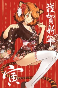 Rating: Safe Score: 12 Tags: animal_ears kimono ochakai_shinya paper_texture tail thighhighs User: charunetra