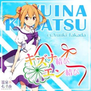 Rating: Safe Score: 12 Tags: kusatsu_yuina onsen_musume seifuku skirt_lift tagme User: saemonnokami