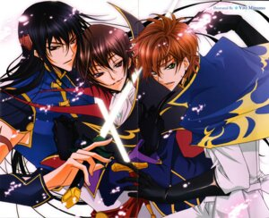 Rating: Safe Score: 8 Tags: code_geass crease fixme kururugi_suzaku lelouch_lamperouge li_xingke male mitsuno_vivi User: Radioactive