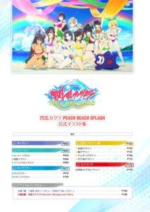 Rating: Safe Score: 17 Tags: bikini cleavage gun index_page senran_kagura senran_kagura:_peach_beach_splash swimsuits tan_lines yaegashi_nan User: kiyoe