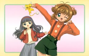 Rating: Safe Score: 5 Tags: card_captor_sakura daidouji_tomoyo kerberos kinomoto_sakura madhouse User: Omgix
