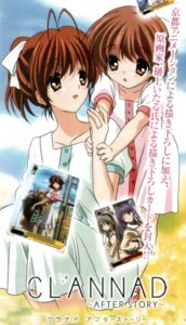 Rating: Safe Score: 10 Tags: clannad clannad_after_story furukawa_nagisa okazaki_ushio screening User: acas