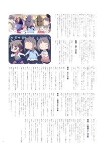 Rating: Safe Score: 2 Tags: chibi tanaka_kunihiko text User: Riven