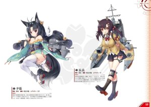 Rating: Safe Score: 8 Tags: animal_ears azur_lane garter heels horns japanese_clothes meng_xiao_feng nagara_(azur_lane) nekomimi ootsuki_kouyou seifuku sweater tail thighhighs yuubari_(azur_lane) User: Twinsenzw