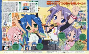 Rating: Safe Score: 2 Tags: hiiragi_kagami hiiragi_tsukasa izumi_konata lucky_star takara_miyuki yamada_naoko User: vita