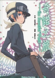 Rating: Safe Score: 9 Tags: crease kino_(kino_no_tabi) kino_no_tabi kuroboshi_kouhaku User: Radioactive