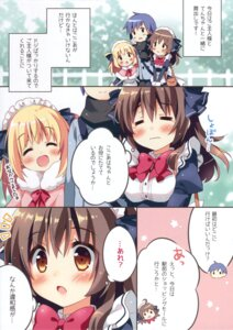 Rating: Safe Score: 18 Tags: cocoa_(pan_no_mimi) maid pan pan_no_mimi ten_(pan_no_mimi) User: Twinsenzw
