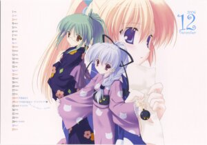 Rating: Safe Score: 9 Tags: calendar canvas_2 fujinami_tomoko housen_elis kimono nanao_naru takeuchi_mami User: admin2