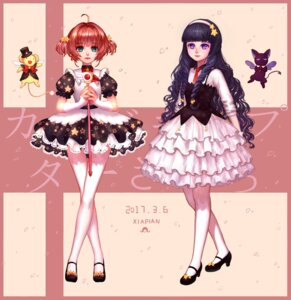 Rating: Safe Score: 8 Tags: card_captor_sakura daidouji_tomoyo dress heels kerberos kinomoto_sakura pantyhose xiapian User: Humanpinka