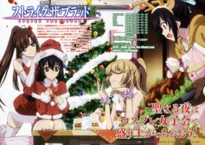 Rating: Safe Score: 40 Tags: aiba_asagi akatsuki_nagisa christmas cleavage himeragi_yukina kirasaka_sayaka sano_takao strike_the_blood thighhighs User: drop