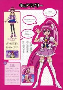 Rating: Safe Score: 4 Tags: aino_megumi aoyama_mitsuru happiness_charge_precure! pretty_cure profile_page satou_masayuki User: drop