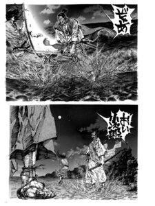 Rating: Safe Score: 4 Tags: inoue_takehiko male monochrome vagabond User: Umbigo