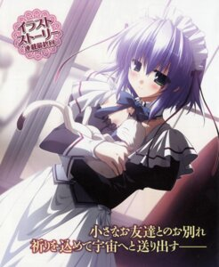 Rating: Safe Score: 19 Tags: bleed_through chikotam eden elica maid neko User: admin2