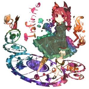 Rating: Safe Score: 4 Tags: animal_ears hoshiguma_yuugi itomugi-kun kaenbyou_rin komeiji_koishi komeiji_satori reiuji_utsuho touhou User: itsu-chan