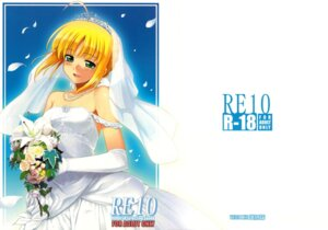 Rating: Safe Score: 7 Tags: dress fate/stay_night namonashi rubbish_selecting_squad saber wedding_dress User: Radioactive