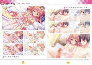 Rating: Explicit Score: 7 Tags: digital_version love_love_princess User: fireattack