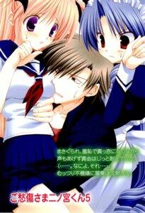 Rating: Safe Score: 4 Tags: goshuushou-sama_ninomiya-kun houjou_reika ninomiya_shungo seifuku tsukimura_mayu User: admin2