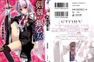 Rating: Safe Score: 28 Tags: estelle_norn_stern kenkoku_no_jungfrau seifuku sword thighhighs yasaka_minato User: donicila