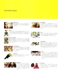 Rating: Safe Score: 0 Tags: index_page nagimiso nagimiso.sys text User: Radioactive