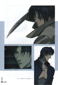 Rating: Safe Score: 1 Tags: male rurouni_kenshin shinomori_aoshi User: Feito