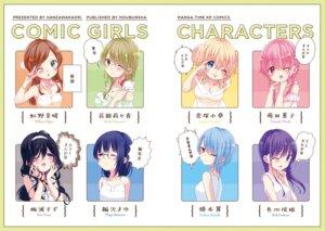 Rating: Safe Score: 12 Tags: cleavage comic_girls dress hanzawa_kaori irokawa_ruki katsuki_tsubasa koizuka_koyume megane moeta_kaoruko summer_dress User: kiyoe
