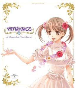 Rating: Safe Score: 7 Tags: dress fukuzawa_yumi hibiki_reine maria-sama_ga_miteru User: saemonnokami