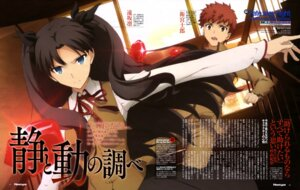 Rating: Safe Score: 22 Tags: emiya_shirou fate/stay_night fate/stay_night_unlimited_blade_works nagamori_masato seifuku toosaka_rin User: drop
