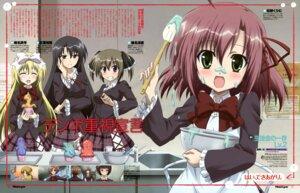 Rating: Safe Score: 17 Tags: akaba_chizuru cream furukawa_hideki sakurano_kurimu seifuku seitokai_no_ichizon shiina_mafuyu shiina_minatsu User: 18183720