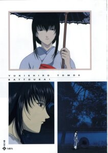 Rating: Safe Score: 1 Tags: rurouni_kenshin yukishiro_tomoe User: Feito