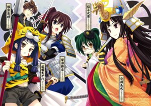 Rating: Safe Score: 12 Tags: armor imagawa_yoshimoto imagawa_yoshimoto_(nobuna) japanese_clothes maeda_inuchiyo_(nobuna) maeda_toshiie matsudaira_motoyasu_(nobuna) megane miyama-zero oda_nobuna_no_yabou sagara_yoshiharu shibata_katsuie shibata_katsuie_(nobuna) sword tokugawa_ieyasu weapon User: kiyoe