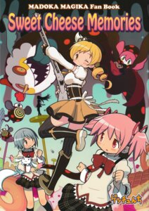 Rating: Safe Score: 3 Tags: gecchu gun heels monster puella_magi_madoka_magica seifuku thighhighs User: Radioactive