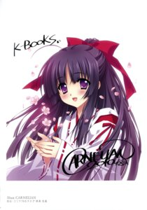 Rating: Safe Score: 23 Tags: autographed carnelian k-books User: WtfCakes