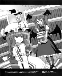 Rating: Safe Score: 6 Tags: girochin kirisame_marisa koakuma monochrome patchouli_knowledge touhou User: fireattack