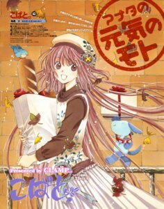 Rating: Safe Score: 14 Tags: clamp hanato_kobato ioryogi kobato User: Aurelia