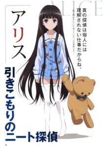 Rating: Safe Score: 33 Tags: kamisama_no_memochou pajama sano_keiichi shionji_yuuko thighhighs User: ghoulishWitchhx