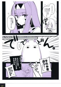 Rating: Safe Score: 7 Tags: fate/grand_order female_protagonist_(fate/grand_order) fou_(fate/grand_order) mash_kyrielight mishima_kurone monochrome nitocris_(fate/grand_order) User: kiyoe