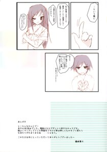 Rating: Explicit Score: 2 Tags: aragaki_ayase ore_no_imouto_ga_konnani_kawaii_wake_ga_nai private_garden tsurusaki_takahiro User: Bulzeeb
