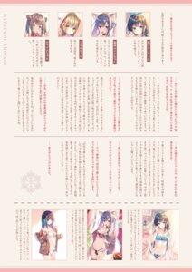 Rating: Questionable Score: 8 Tags: miwabe_sakura tagme User: Radioactive
