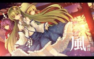 Rating: Safe Score: 17 Tags: eva200499 kochiya_sanae moriya_suwako touhou yasaka_kanako User: fairyren