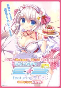 Rating: Questionable Score: 21 Tags: cleavage cream maid sasai_saji skirt_lift thighhighs User: fireattack